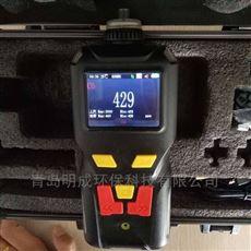 李工推荐泵吸式四合一多气体检测仪LB-MS4X