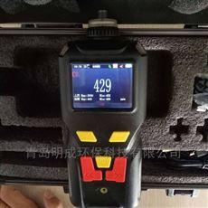 LB-MS4X青岛路博便携式VOC气体检测报警仪