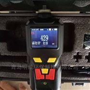 LB-MS4X泵吸式任意四合一多种气体检测仪