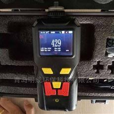 手持式红外一氧化碳CO检测仪