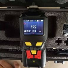 便携式硫化氢气体检测仪