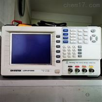 LCR-8105G5MHz LCR测试仪