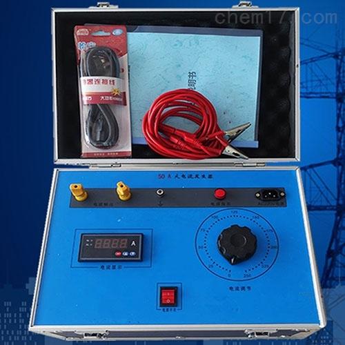 500A/5V分体大电流发生器