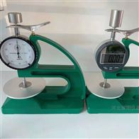 耀阳仪器防水卷材测厚仪