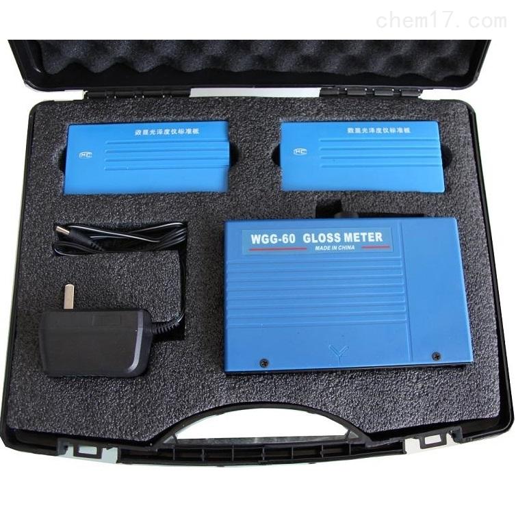 准确便携式光泽度仪|充电式光泽度计地板测光仪油漆光亮度仪光泽度测量仪|光泽仪|光泽表