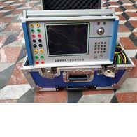 绵阳电力承装修试资质继电保护测试仪