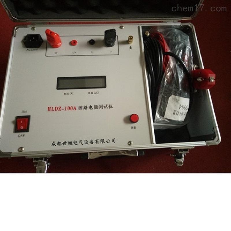 承装修试100A回路电阻测试仪促销供应