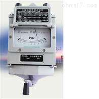 承装修试500V兆欧表促销供应