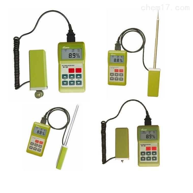 水分测定仪手持式水分仪价格水份仪水分检测仪水分测量仪水分测试仪