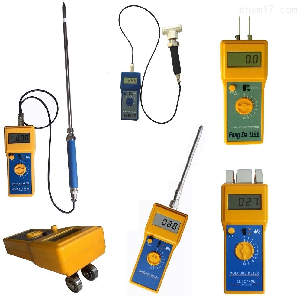 手持式水分仪便携式水分测定仪沙土水分测试仪水分测量仪水分检测仪