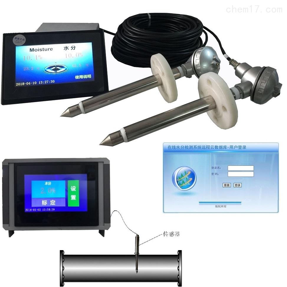 接触式煤炭水分仪