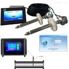 HYDZS在线液体水份仪,在线液体水份测定仪