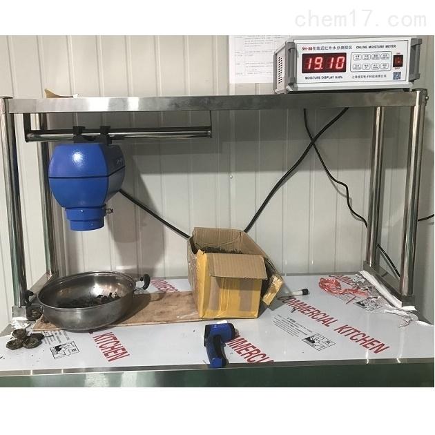 在线红外水分仪丝水分测定仪近红外水分测量仪丝水分仪