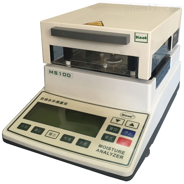 卤素水分仪卤素水分测定仪水分测量仪卤素水份测量仪