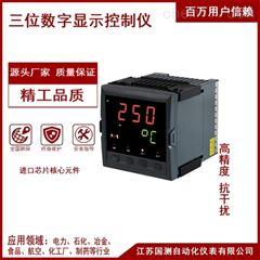 1103系列开关量控制器继电器报警仪