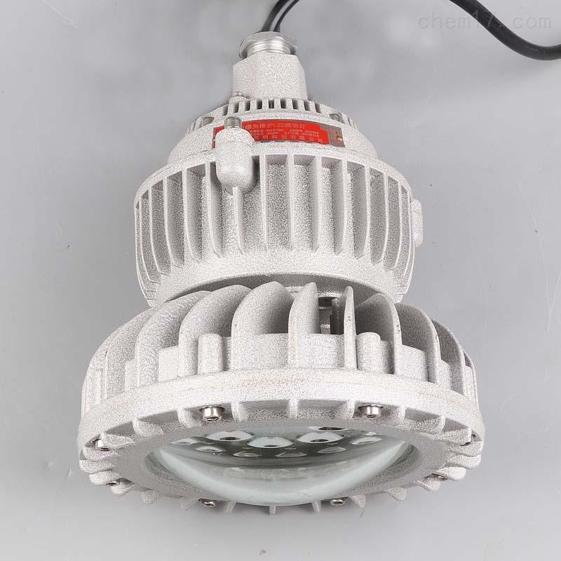 BLD202-30W隔爆型LED防爆工厂应急灯EX