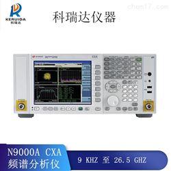 Agilent安捷伦N9000A频谱分析仪全国回收