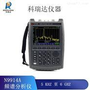安捷伦N9914A频谱分析仪全国回收