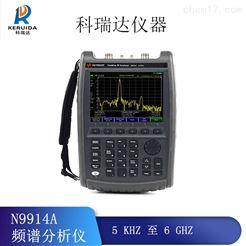 Agilent安捷伦N9914A频谱分析仪全国回收