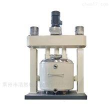 三辊研磨硅酮胶生产设备