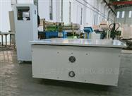 XF/ZDT-1500VT大型振动台