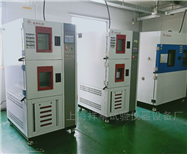 XF/CJ-100L苏州冷热冲击试验箱