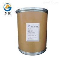 大豆豌豆低聚肽