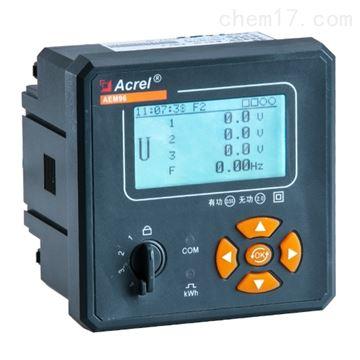 AEM96/F三相正反向監測多功能表