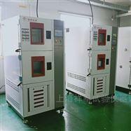 XF/HWHS可程式恒溫恒濕試驗箱