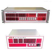 YDM600全木材干燥控制仪