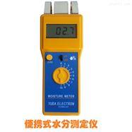 水泥地面水分测定仪泥土水分测定仪铁粉水分测定仪
