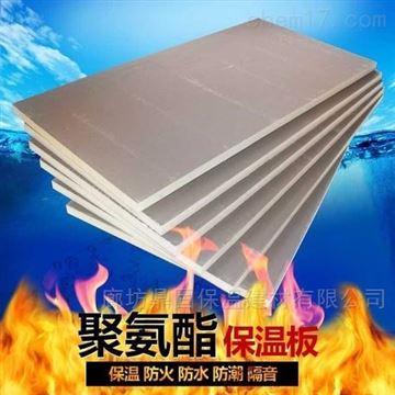 1200*600聚氨酯泡沫板,外墙阻燃隔音防火板材