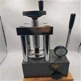 NLFW-30T粉末压片机