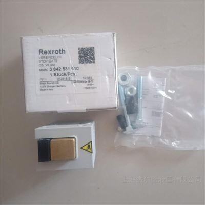 3842531610博世力士乐阻挡器rexroth液压阀-全新正品