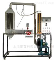 MYB-25静电除尘实验装置