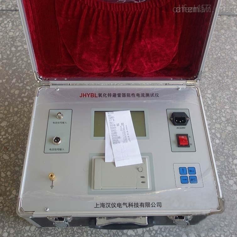 上海110KV氧化锌避雷器测试仪生产厂家