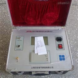 在线式氧化锌避雷器测量仪