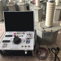 上海10KVA/100KV工频耐压试验装置厂家