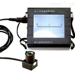 ZP-CK101裂缝测宽仪