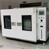 YSGJS-225四川-高低溫交變濕熱試驗箱