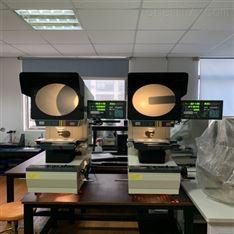 CPJ-3007反像投影仪