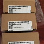 遵义西门子S7-1500CPU模块代理商