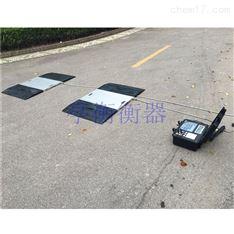动态检查车辆重量的100吨便捷式电子汽车衡