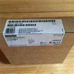 成都西门子S7-1500CPU模块代理商