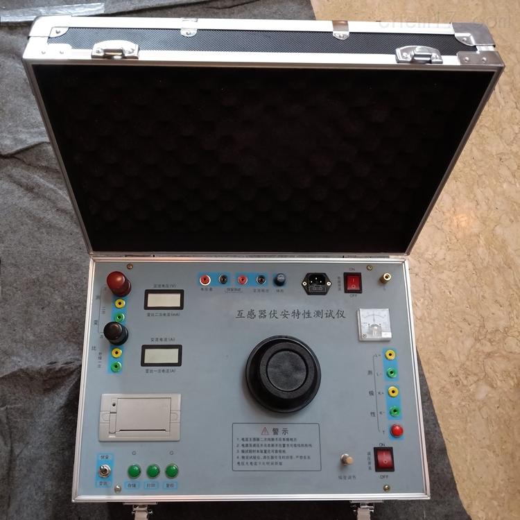 保定SX842全自动互感器特性综合测试仪