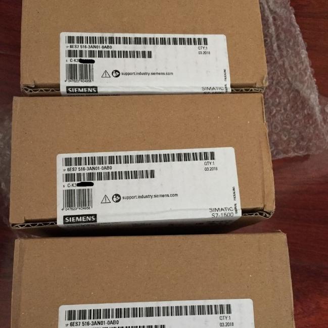 泸州西门子S7-1500CPU模块代理商