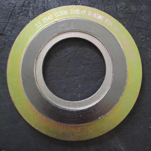 0220材质金属石墨缠绕垫片销售价格