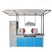 CJW-2000荧光磁粉探伤机