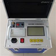 互感器伏安特性测试仪承修设备