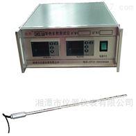 DRE-2D湘科導熱系數測試儀(瞬態探針法)